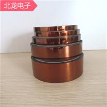 亞胺膜厚度0.05mm加工模切多種寬度4-60mm控制器用黃金薄膜500克/卷