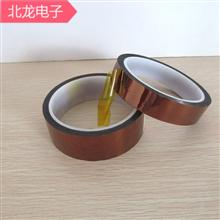 亞胺膠帶0.08*20/0.08*60mm高溫膠帶金手指可定制 聚酰亞胺膠帶