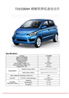 72V/100AH Lifepo4 For four  wheeled electric vehicle