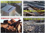 廣州市黃埔區專業回收廢鐵公司,收購沖花鐵模具鋼價格多少錢一噸