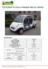 72V120AH For Fours wheeled electric vehicle