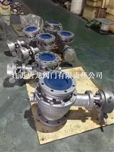 DQ347F-150LB低温加长杆固定球阀_WCB材质