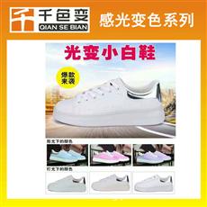 鞋子辅料用光变皮革太阳光变色PU革