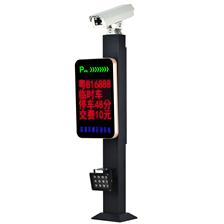 车牌识别苹果一体机——停车场系统