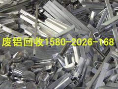 广州市萝岗区夏港废铝合金回收哪里价格高