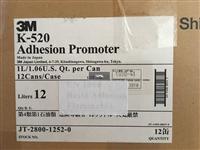 3M K520底膠(膠水)1L/瓶