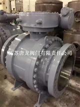 Q347Y-160C高压锻钢法兰球阀_A105材质