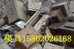 萝岗区科学城废铁回收公司-广州废铁回收-废铁收购价格