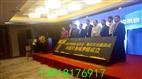 上海流沙沙画启动仪式道具租赁