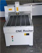 SND-6090S