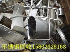 废不锈钢回收公司-广州萝岗永和开发区废不锈钢边角料收购市场价格