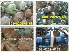 废马达回收-广州市黄埔开发区科学城报废电机收购价格