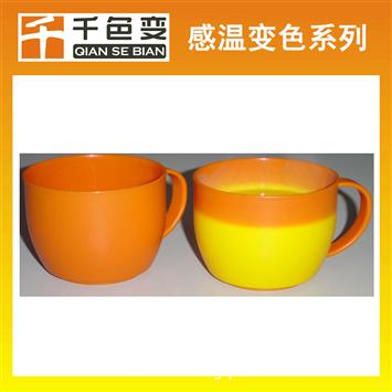 45度温变粉 硅胶杯垫模压温变粉 杯子注塑变色粉