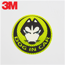 3M 个性车贴-二哈,dog in car