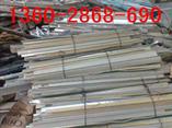 廣州市南沙區廢鋁回收公司,廢鋁合金回收_南沙區黃閣鎮廢鋁型材回收電話