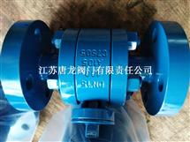 Q41Y-100C锻钢高压硬密封球阀_A105材质