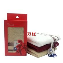 东莞市品牌毛巾定制批发 品牌浴巾定制