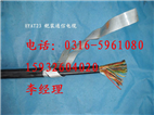 HYAT23铠装充油通信电缆 电话电缆