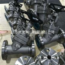 J45Y-150LBC锻钢法兰Y型截止阀_A105材质