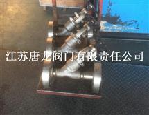 J45Y-1500LBP锻钢高压力自紧式Y型截止阀