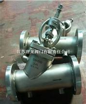 BJ45W-16RL/25RL直流式保温夹套截止阀