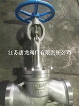 DJ61F-40P/R加长杆低温焊接截止阀