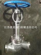 DJ61W-40P/R低温焊接长轴截止阀