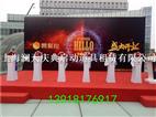 上海开业庆典剪彩仪式道具新颖剪彩仪式台