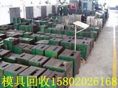 废钢铁回收价格-广州市南沙区大岗镇正规废铁收购公司