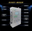 新款高精度空气负(氧)离子检测仪AES-60