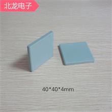 碳化硅陶瓷40*40*3/*4/*5/*8mm黑碳化硅陶瓷片40*40*5MM波纹 有孔
