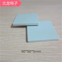 碳化硅陶瓷50*50*3/*5mm 可背胶可带针碳化硅散热器 导热波纹陶瓷