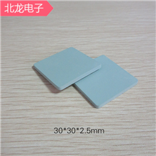 碳化硅陶瓷片30*30*2.5/*3/*5*8/*10mm黑碳化硅波紋可背膠散熱器