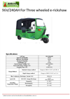 48V/240AH For Three wheeled electric vehicle