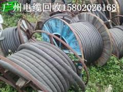 广州市南沙区榄核镇废电缆回收公司,专业收购工地电缆线价格正规