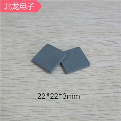 铝碳化硅陶瓷片22*22*2/*3mm IGBT基板高导热散热片特殊规格可订