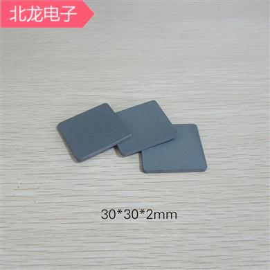 鋁碳化矽陶瓷片30*30*2/*4mm IGBT基板 大功率LED用鋁碳化矽散熱
