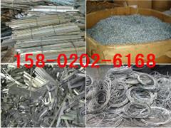 广州市黄埔区石化路废铝回收公司,专业收购工地铝合金型材价格正规