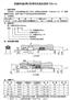活塞杆用C型组合密封TB4-IA