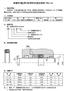 活塞杆用U型组合密封TB6-IA