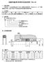 活塞杆用U型组合密封TB6-IB