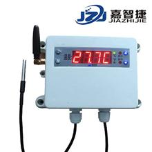 JZJ-6009B  GSM 温度报警主机