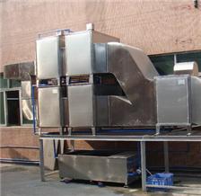 油墨印刷废气净化机