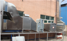 Waste gas treatment machine for textile setting machine