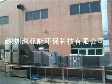 工业烟尘尾气处理机
