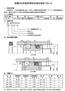 TB3-II 活塞用齿型组合密封