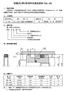 TB6-IIB 活塞用U型组合密封