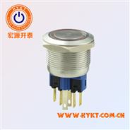 22mm 金属按钮开关 自锁式 自复式 防水 电源标记发光