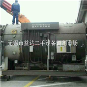 远大溴化锂中央空调回收价格