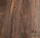 木纹/橡木/ydm118